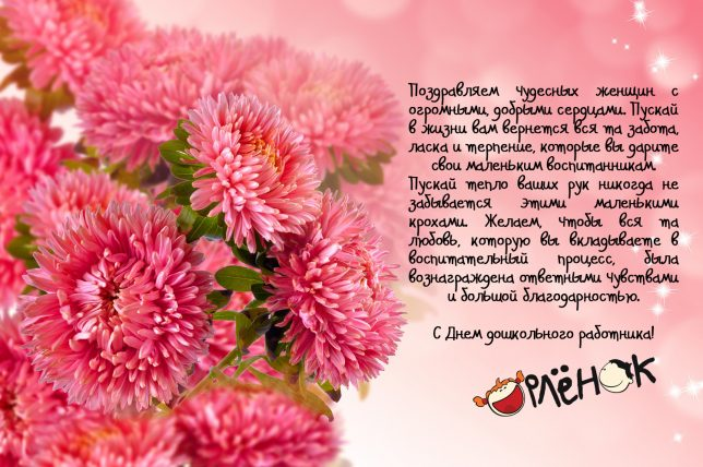 beautiful-floral-background